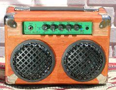 Amp 51